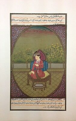 "11"" x 7"" Antique Mughal King Scene Matted Painting Old Urdu Leaf Paper 464"