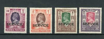 Burma 1946 Official r to 10r SGO37/40 MM