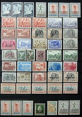 GREECE, 50 GREEK STAMPS from 30s and 40s, MNH