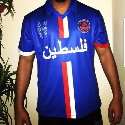 Football Palestine Jersey All Sizes- Blue Collared Kit With Historical Meaning