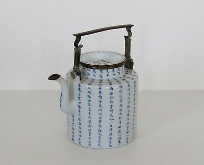 Antique Chinese Export Thai LARGE TEAPOT Blue & White Calligraphy Bronze Handle