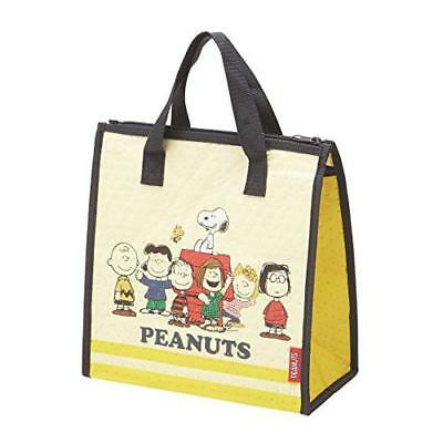 Skater Cooler lunch bag Peanuts Snoopy lunch time FBC1