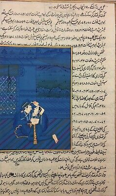 "11"" x 7"" Antique Mughal King Love Scene Matted Painting Old Urdu Leaf Paper 473"