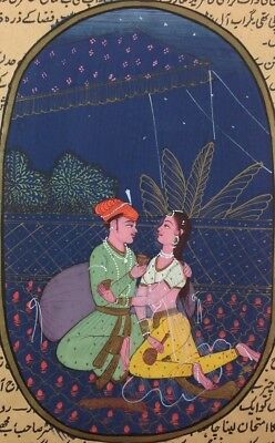 "11"" x 7"" Vintage Mughal King Love Scene Matted Painting Old Urdu  Leaf Paper 474"