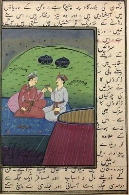 "11"" x 7"" Antique Mughal King Scene Matted Painting Old Urdu  Leaf Paper 475"