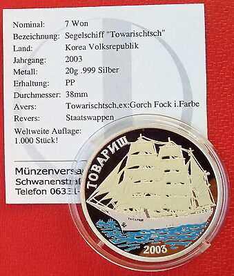 2003 Korea 7 Won, Comrade Ship, Silver 999, Colour, Proof, 1000 coins, Scarce !!