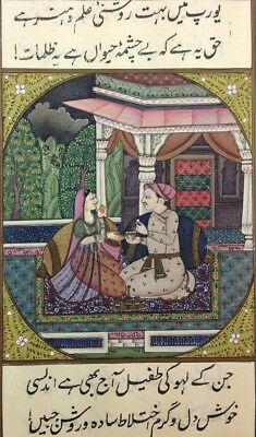 "11"" x 7"" Vintage Mughal King Scene Matted Painting Old Urdu Leaf Paper 484"