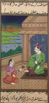 "11"" x 7"" Antique  Mughal King Love Scene Matted Painting Old Urdu Leaf Paper 489"