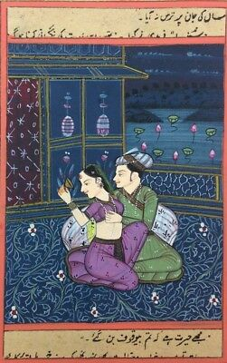 "11"" x 7"" Vintage Mughal King Love Scene Matted Painting Old Urdu Leaf Paper 490"