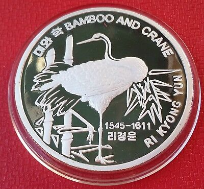 2004 Korea 20 Won, Bamboo and Crane, Silver 999, Fauna, Proof, Scarce !!