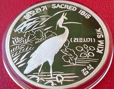 2004 Korea 20 Won, Sacred Ibis, Silver 999, Fauna, Proof, Scarce !!
