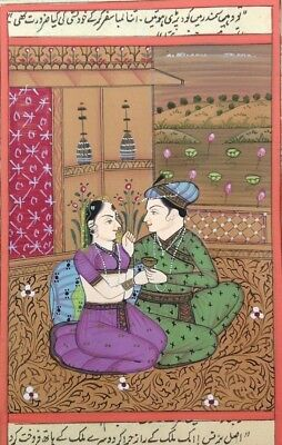 "11"" x 7"" Vintage Mughal King Love Scene Matted Painting Old Urdu Leaf Paper 492"