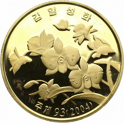 2004 Korea, 20 Won, Kim Il Sung Flower, Great Leader Symbol, Proof, Scarce !!