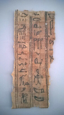 Interesting old  papyrus sheet Dimensions abaut 15 x 6 cm