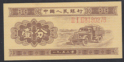 China  One  Fen  Peoples  Bank  Of  China  1953  S-M C283-1            A