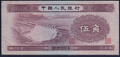 China  Fifty  Fen  Peoples  Bank  Of  China  1953  S-M C283-6          D
