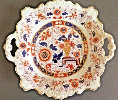 Antique English Hicks and Meigh Stone China 1820 Staffordshire Square Handles