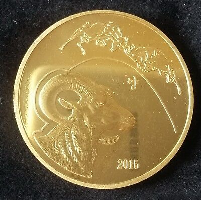 2015 Korea, 20 Won, Year of the Goat, Proof, Scarce !!