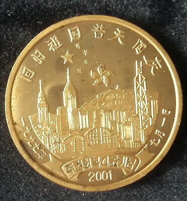 2001 Korea, 1 Won, Hong Kong Handover to China, Proof, Scarce !!