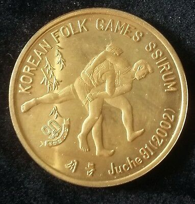 2002 Korea, 1 Won, Korean Folk Games, Ssirum Wrestling, Proof, Scarce !!