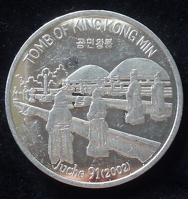 2002 Korea, 1 Won, Tomb of King Kong Min, Aluminium, Scarce !!