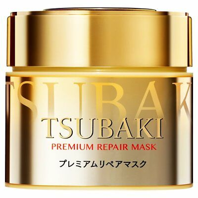 Shiseido Tsubaki premium repair mask 180g Shipping from Japan