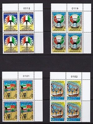 1990-2008 Kuwait, Modern Collection On 48 Stock Pages Mnh/ Sg £ 2.800