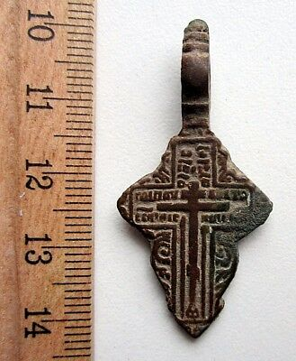 Ancient Old Believer Bronze Cross Female 0512-05