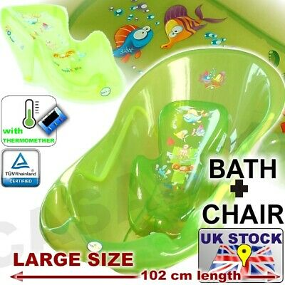 TEDDY Baby Bath Tub with thermomether drain 102cm beige pearl Bears + Chair