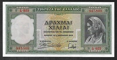 Greece - Old 1000 Drachmai Note - 1939 - P110 - Uncirculated
