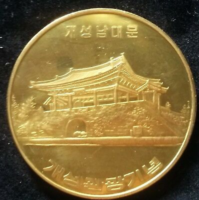2010 Korea, 10 Won, Kaesong Tourism-1, Proof, Scarce !!