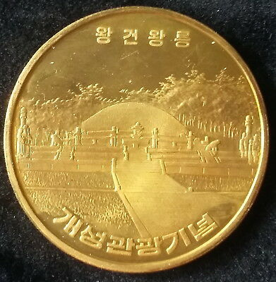 2010 Korea, 10 Won, Kaesong Tourism-2, Proof, Scarce !!