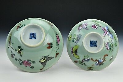 Antique Chinese Porcelain Celadon Famille Rose Covered Rice Bowl with Seal Mark