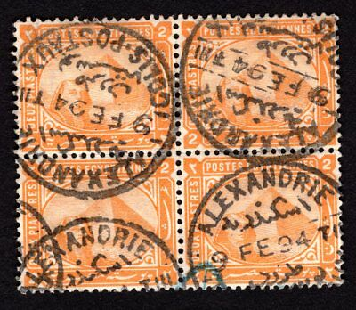 Egypt 1879 block of 4 stamps Mi#27 used Alexandrie 9Fe94