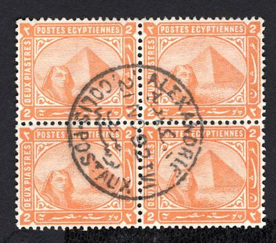 Egypt 1879 block of 4 stamps Mi#27 used Alexandrie 21IV92