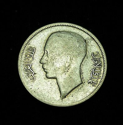 Iraq 1938 50 Fils. World - Foreign Silver Coin. FREE Shipping.