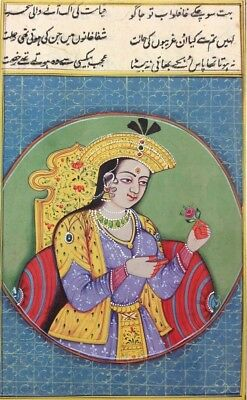 "11""x 7"" Antique Mughal Queen Scene Matted Painting Old Urdu Leaf Paper 507"