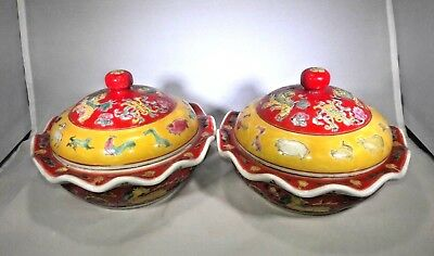 Pair of Qing Dynasty - Jiaqing 1796-1820 Red Mark Lidded Rice Bowls