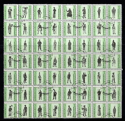Ajman used block of stamps - see 2 scans