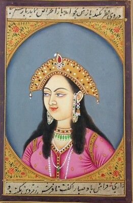 "11""x 7"" Antique Mughal Queen Scene Matted Painting Old Leaf Paper 513"