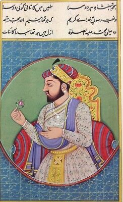"11""x 7"" Vintage Mughal King Scene Matted Painting Old Urdu Leaf Paper 514"