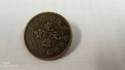Rare Qing Dynasty Uncirculated  KWANG-HSI TEN CASH  made of Red Copper COINS