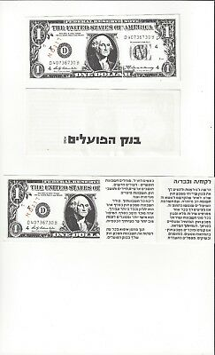 Israel, Propaganda Or Political Note  Fold Out Message   Nice Unc