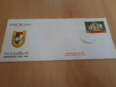 1982 Sultanate Of Oman Municipalities Week First Day Cover