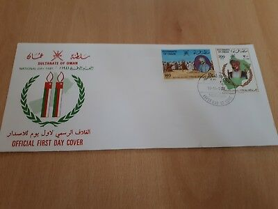 1981 Sultanate Of Oman National Day First Day Cover