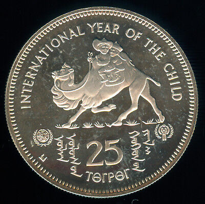 1980 Mongolia Year Of The Child Camel Proof 25 Tugrik