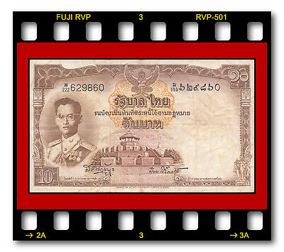 THAILAND P-76d 10 BAHT 1953 ND SIGN. 41 King Rama IX BANKNOTE