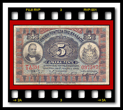 Greece P-54 Rare Date 01.04.1908 5 Drachmai 1905-17 Issue Banknote G. Stavros