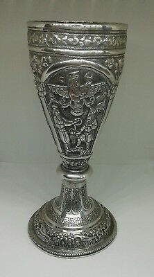 Rare Antique  19Th Century Large Persian  Solid  Silver Goblet Zoroastrian