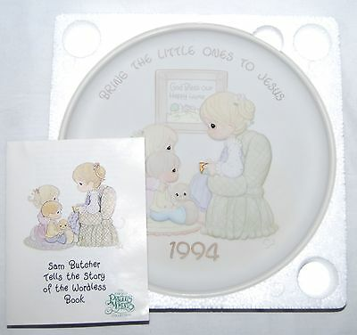 """Precious Moments Plate, """"Bring The Little Ones To Jesus"""", 1993, NEW In Box"""